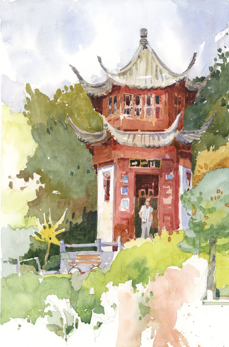 Red House Drawing: The Sketchbook